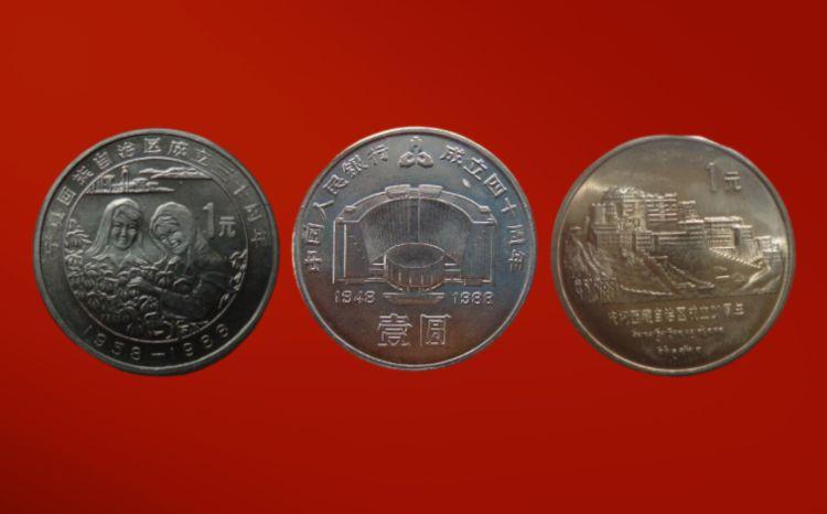 以前没人要,发行量最少的3枚1元硬币涨个不停,老西藏币被看好