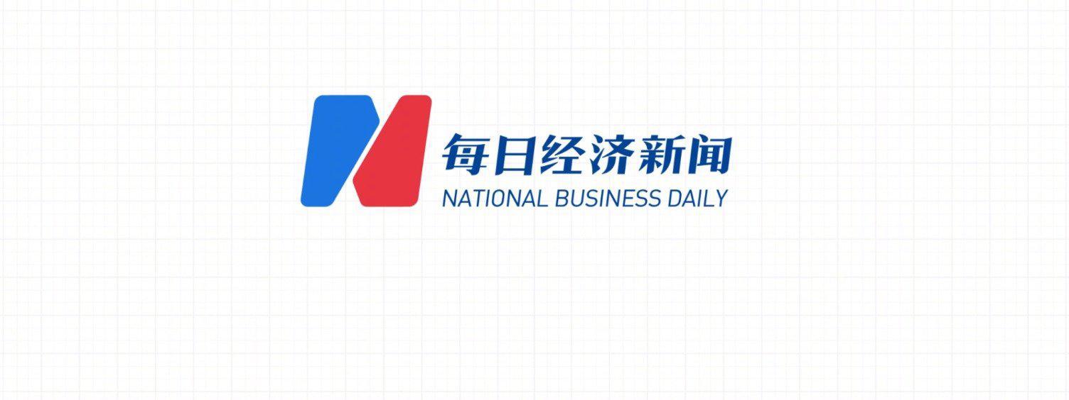 """今天,""""中国品牌日""""迎来五周年,17岁的……"""