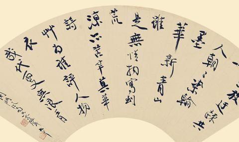 """张大千书画五百年第一,却遭""""江湖习气""""差评,看来名人不可盲从"""
