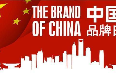 """西藏24家企业组团亮相中国品牌日 展示""""地球第三极""""品牌魅力"""