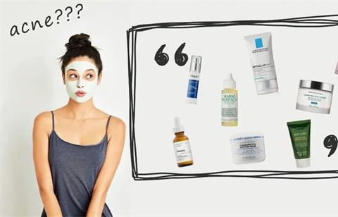 祛痘用什么护肤品效果好?好用有效祛痘祛痘印的护肤品套装排行榜