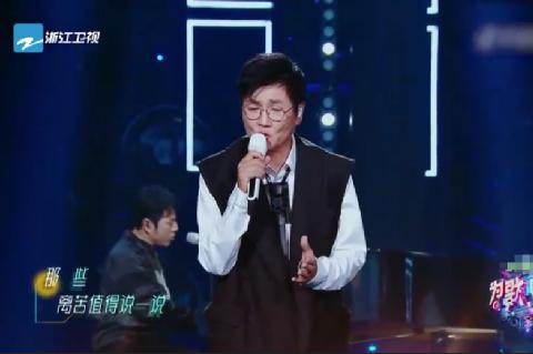 孙楠瘦脱相,韩红减肥40斤,中年歌手都比年轻演员努力