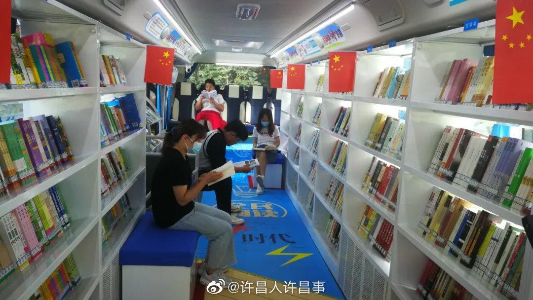 @许昌人,大型图书流动服务车本周服务地点看这里!