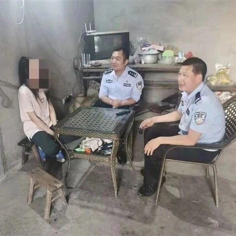 15岁女孩失踪:被接到安徽当儿媳,自贡警方千里追回
