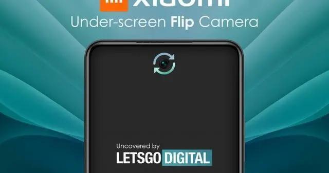 小米申请新专利:带有机身内可旋转的屏下摄像头
