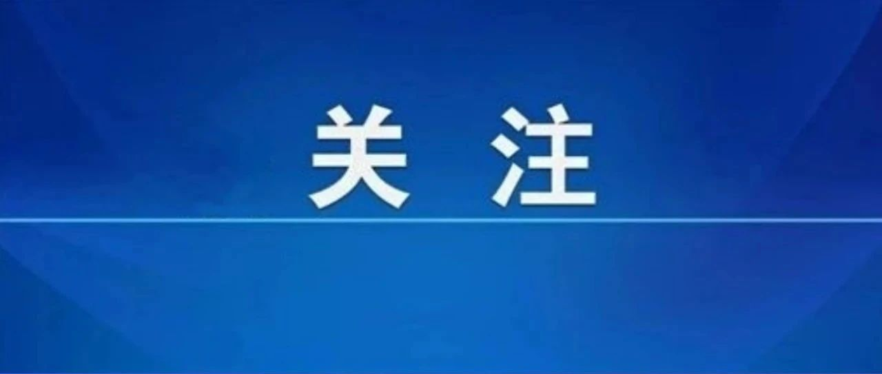 陕西省卫健委最新通报:发病10315例,死亡19例