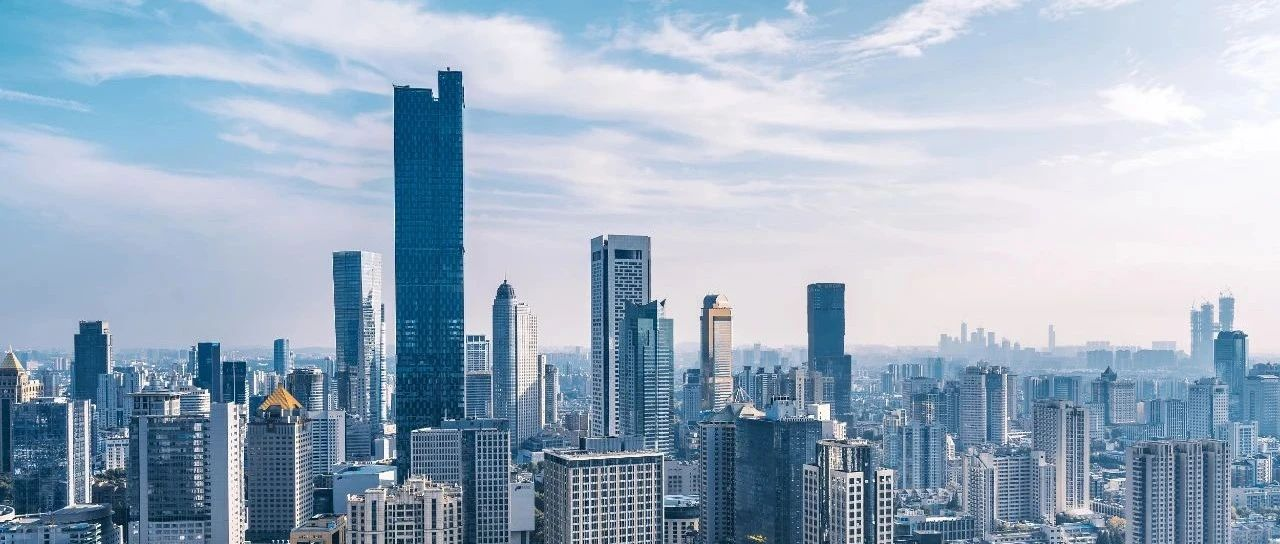 城事|大牌跑步进场!国际酒店业为何给南京投了信任票?