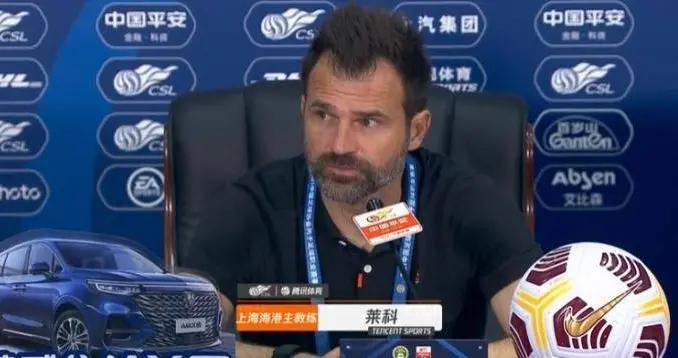 海港主帅莱科:球员现在精神与身体层面上比较疲劳,阵容稳定是希望给球员信心