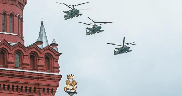 俄罗斯红场大阅兵 纪念卫国战争胜利76周年 超1.2万名军人接受检阅