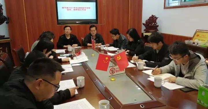 镇平县全面开展2021年生源地贷款预申请工作