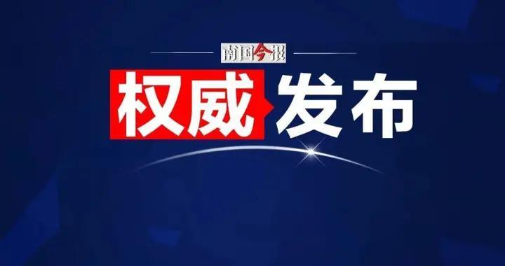 柳州市2021年小学、初中新生报名时间确定