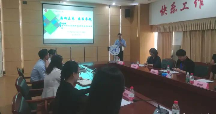 教育创新与全球胜任力培养校长研讨会在广州大学城举行