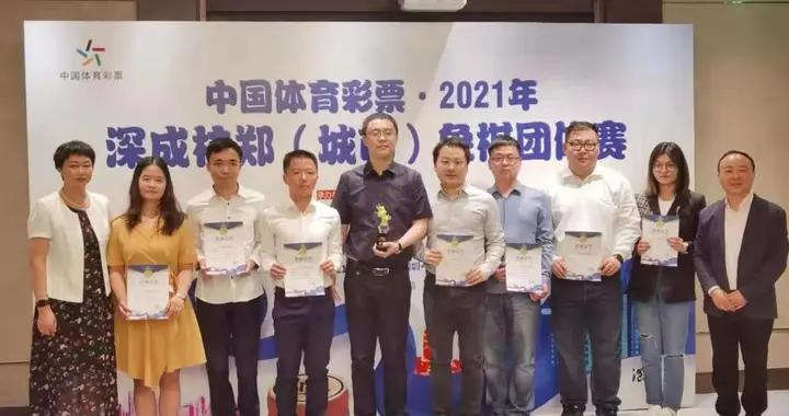 四城象棋团体赛郑州夺冠