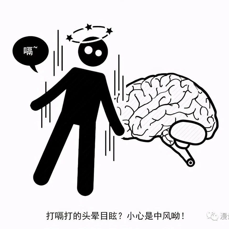 港媒爆出刘松仁中风?这4个异常,太多人不当回事