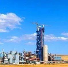中国建材集团和非洲最大水泥集团深度合作