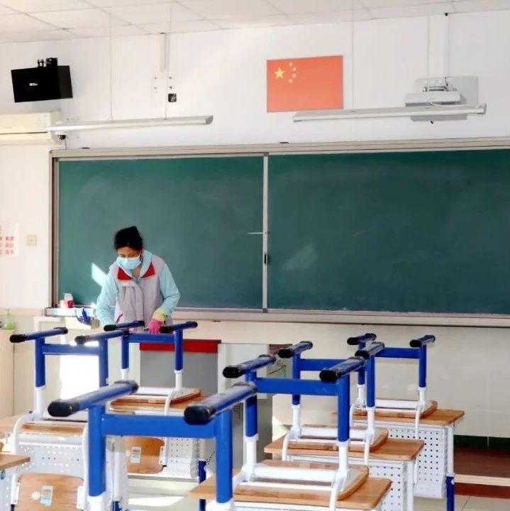 北京中小学教师减负 评比考核减50%以上