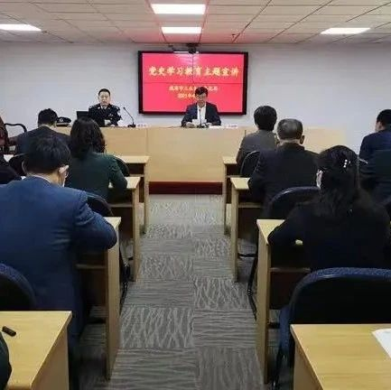 """""""学习强国""""平台首屏推荐:威海""""行走的党史宣讲""""走深更走心"""