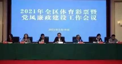 2020年内蒙古体育彩票累计销售额45.38亿,筹集公益金12.25亿元