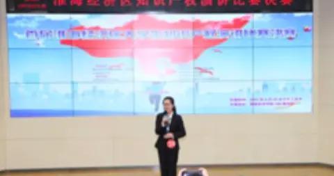 徐州举办首届淮海经济区大学生知识产权演讲比赛