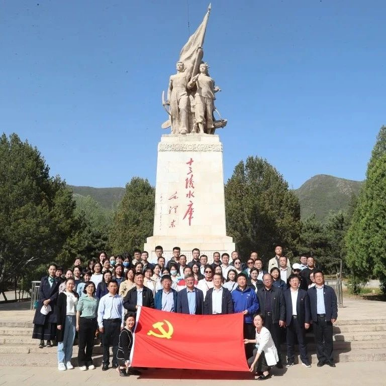 华北电力大学与国网大学联合开展党史学习教育活动