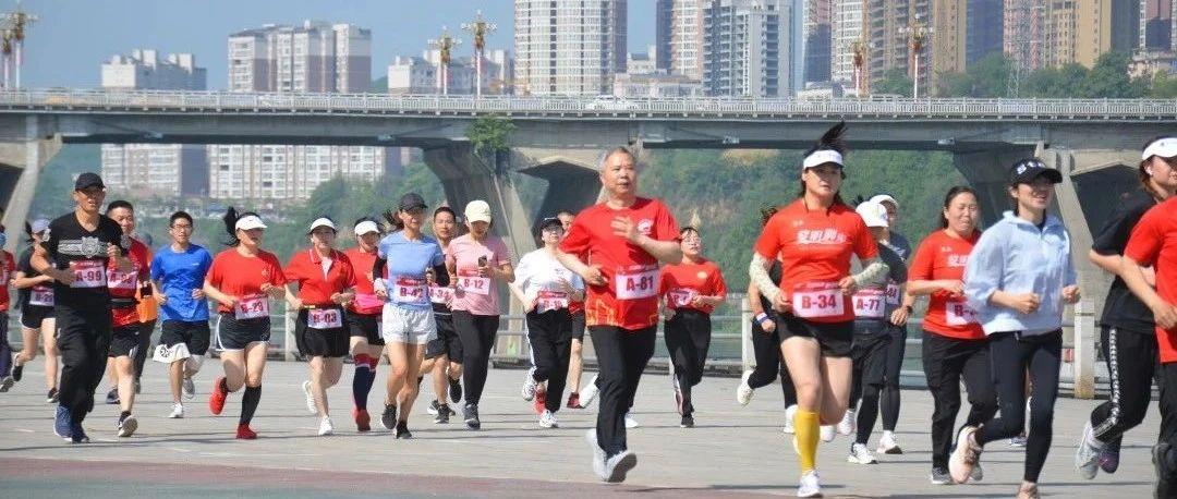 这次,我爱上了跑步