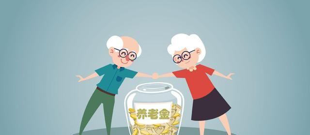 国企职工下岗之后退休,养老金只有2000多元,是不是有点少?