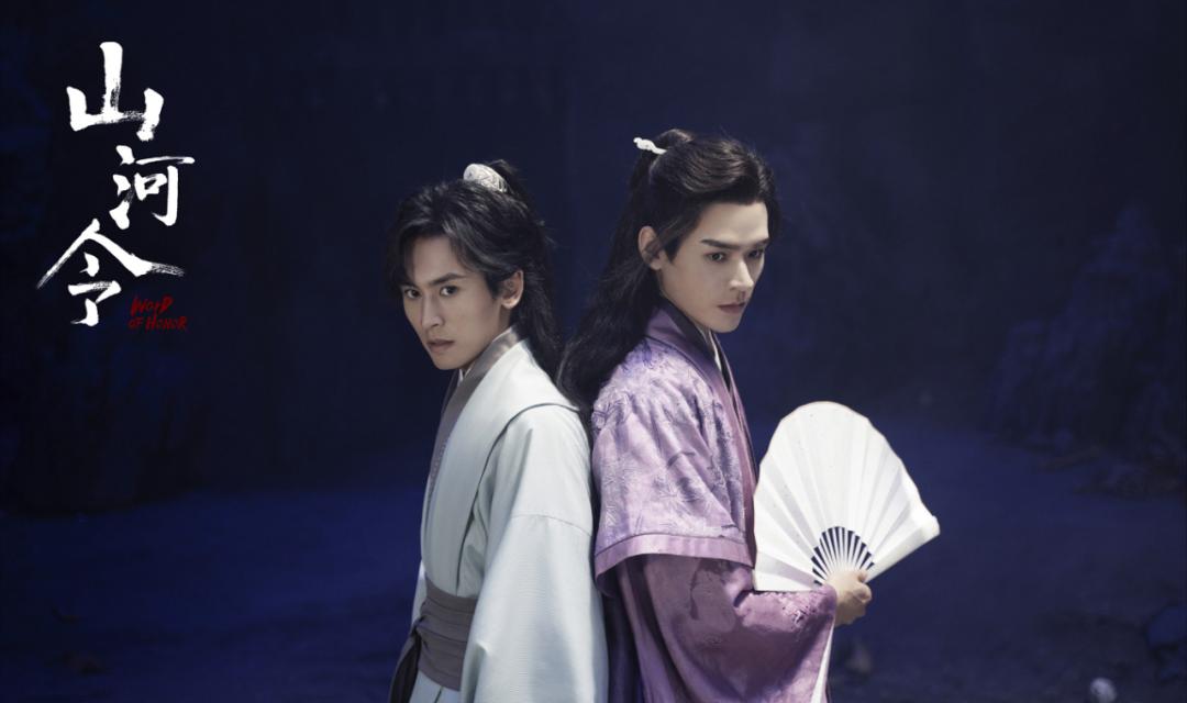 《山河令》将在韩国播出,海报颜色被改,网友喊话:赶紧出来维权