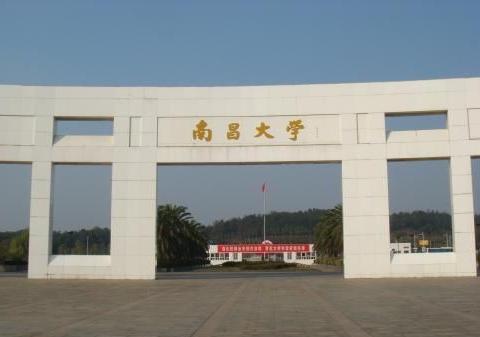 93年才组建的南昌大学百年校庆了,看懵网友,校史该怎么算?