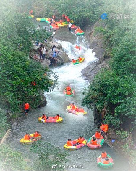 雷公峡度假区成惠州新添国家3A级旅游景区