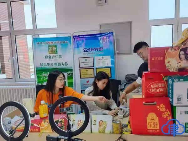 承德农产品冷链物流产业园开园 助力推动承德乡村振兴与京津冀融合发展