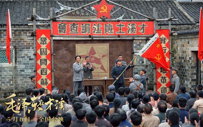 《毛泽东在才溪》:真实影像还原老区荣耀,细腻镜头再现伟人风采