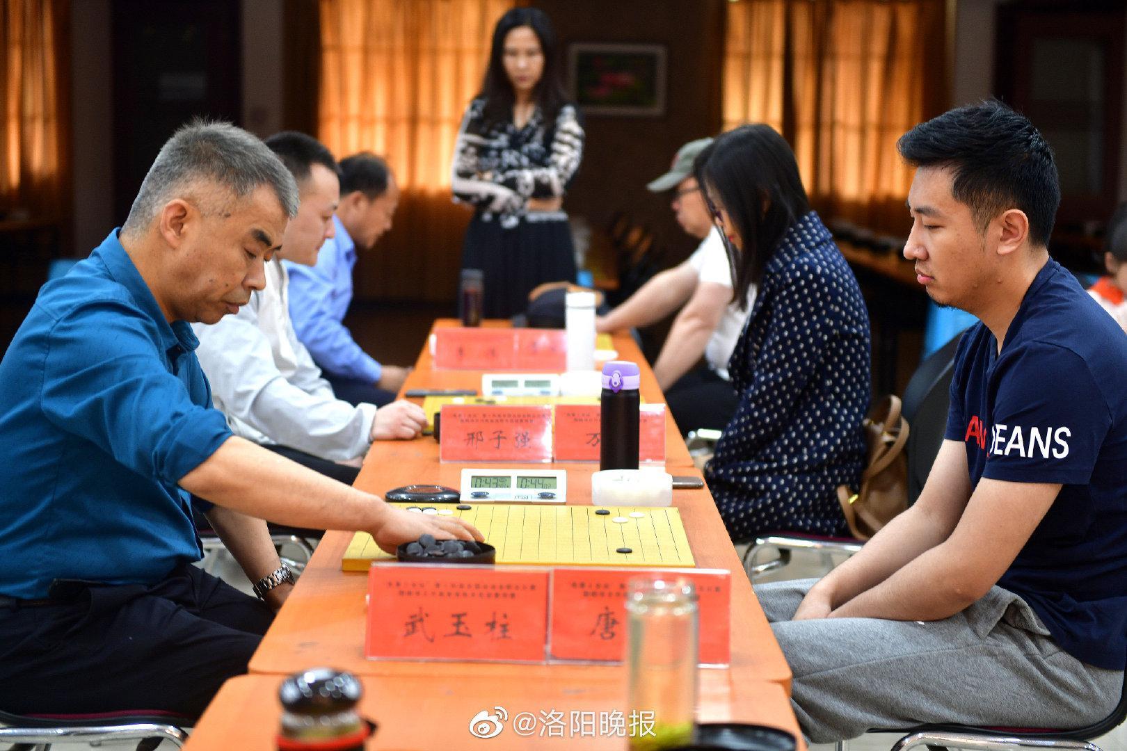 """""""我要上全运""""群众比赛围棋项目洛阳市选拔赛开枰"""
