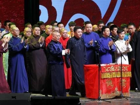 老郭追至北京曲协,准备和解了?
