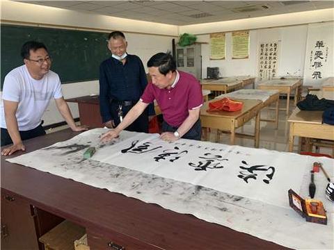 河北唐山爱心书法家赴迁安市开展文化艺术交流活动