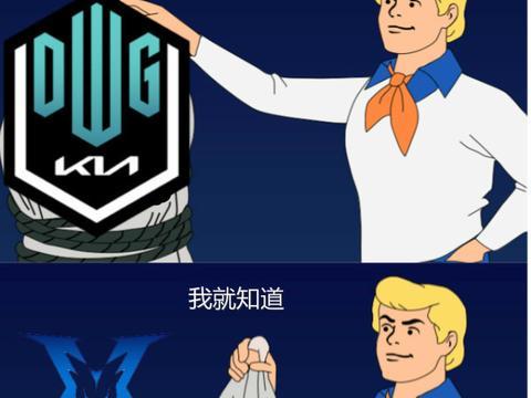 C9复仇击败DK,小炮发挥辣眼睛,网友:太离谱了!