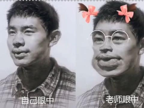 我自己眼中的画VS老师眼中的画,吐槽嘴巴太大,那是我的自画像