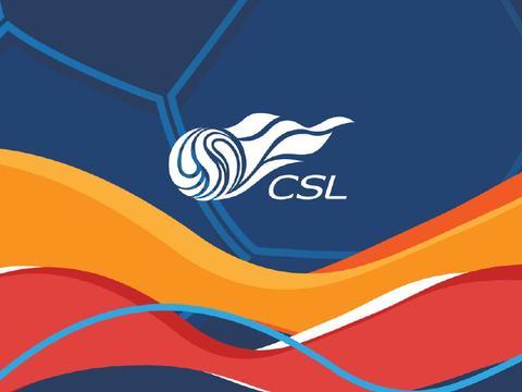 cctv5直播中超上海海港vs长春亚泰,APP转足球之夜,5+围棋+ATP