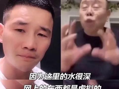 64岁潘长江晚节不保!四月份直播带货卖八千万,卖假酒被骂不要脸