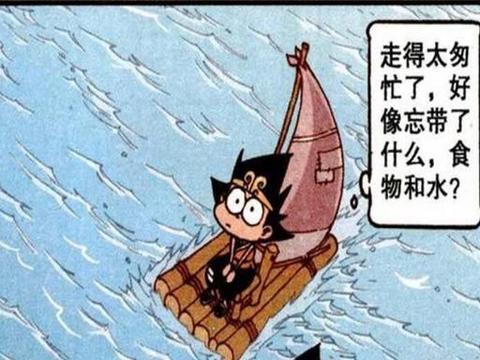 """面对汹涌的大海,船长降龙却没带食物,还好龙女送来""""爱意便当"""""""