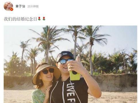 章子怡用爱证明重组家庭照样幸福,发文庆祝结婚六周年