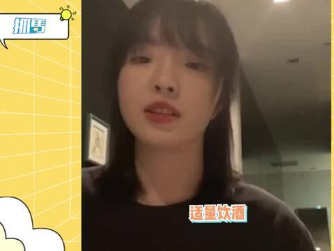 华谊千金王文也和姐妹聚会,脸部肿胀发福明显,网友:又整容了?