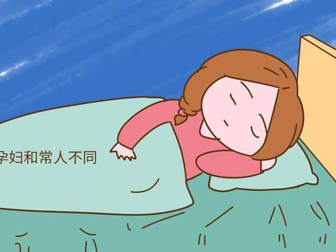 孕晚期要怎么睡比较好呢?孕晚期一定要左侧卧睡吗?