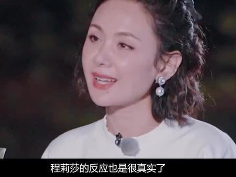 黄圣依杨子聚餐带新菜品,随后杨子的一句话,程莉莎直接离席走人