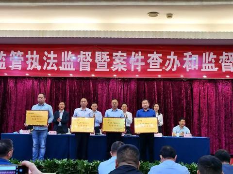 商丘市场监管局荣获2020年度河南省药品监督抽检工作先进单位