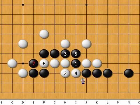 对杀技巧(271)黑先,如何与白棋对杀?