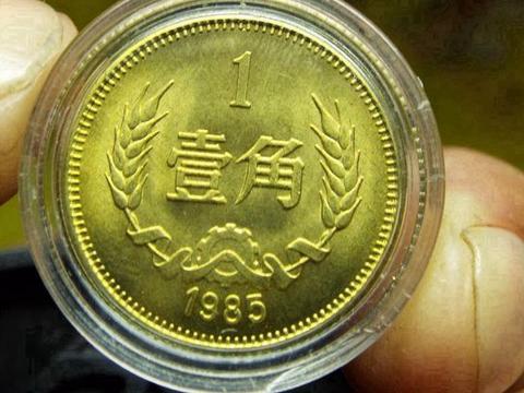 20元回收1枚一角硬币,藏友说价值50元,你能找到吗?