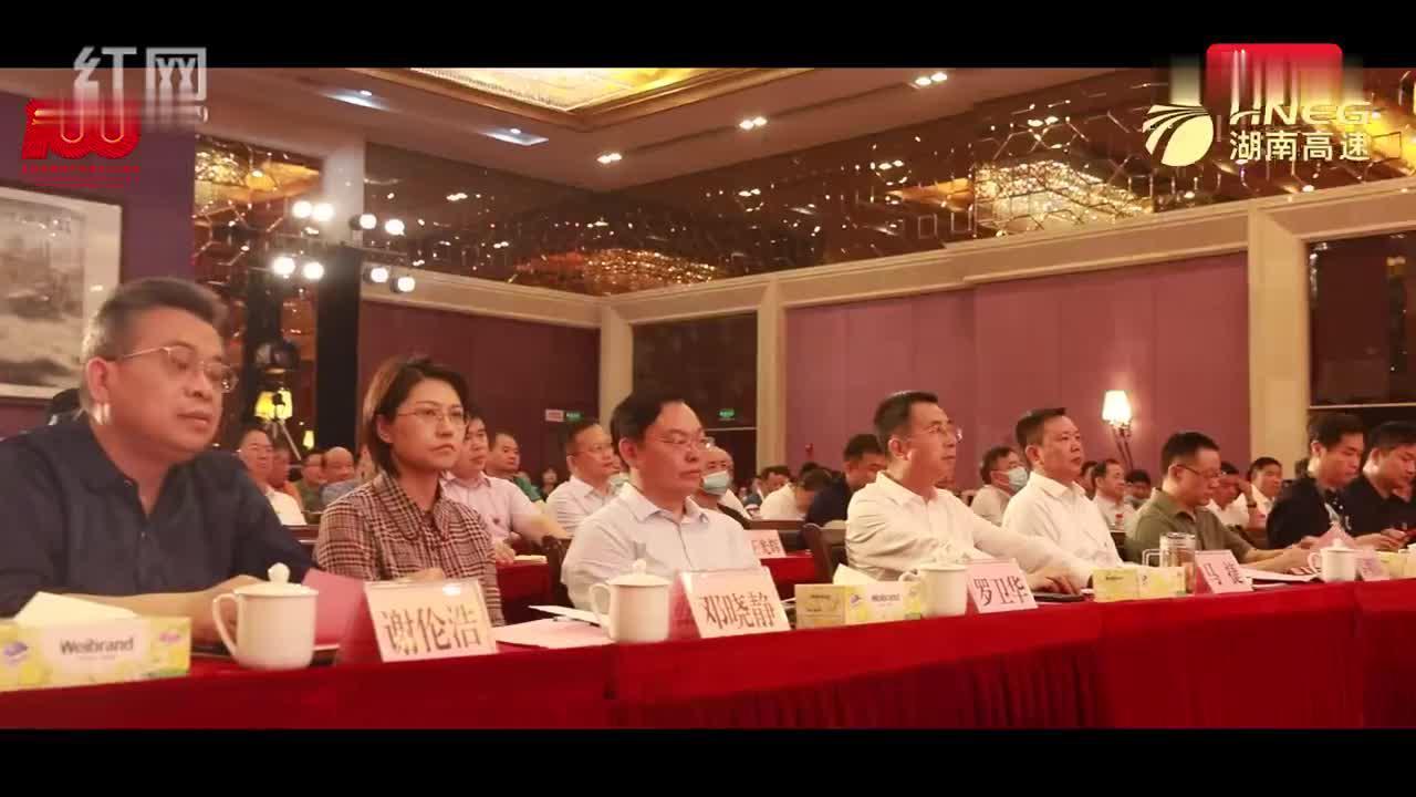 百年风雨路 青春再出发——湖南高速集团举办庆祝建党百年主题演讲比赛