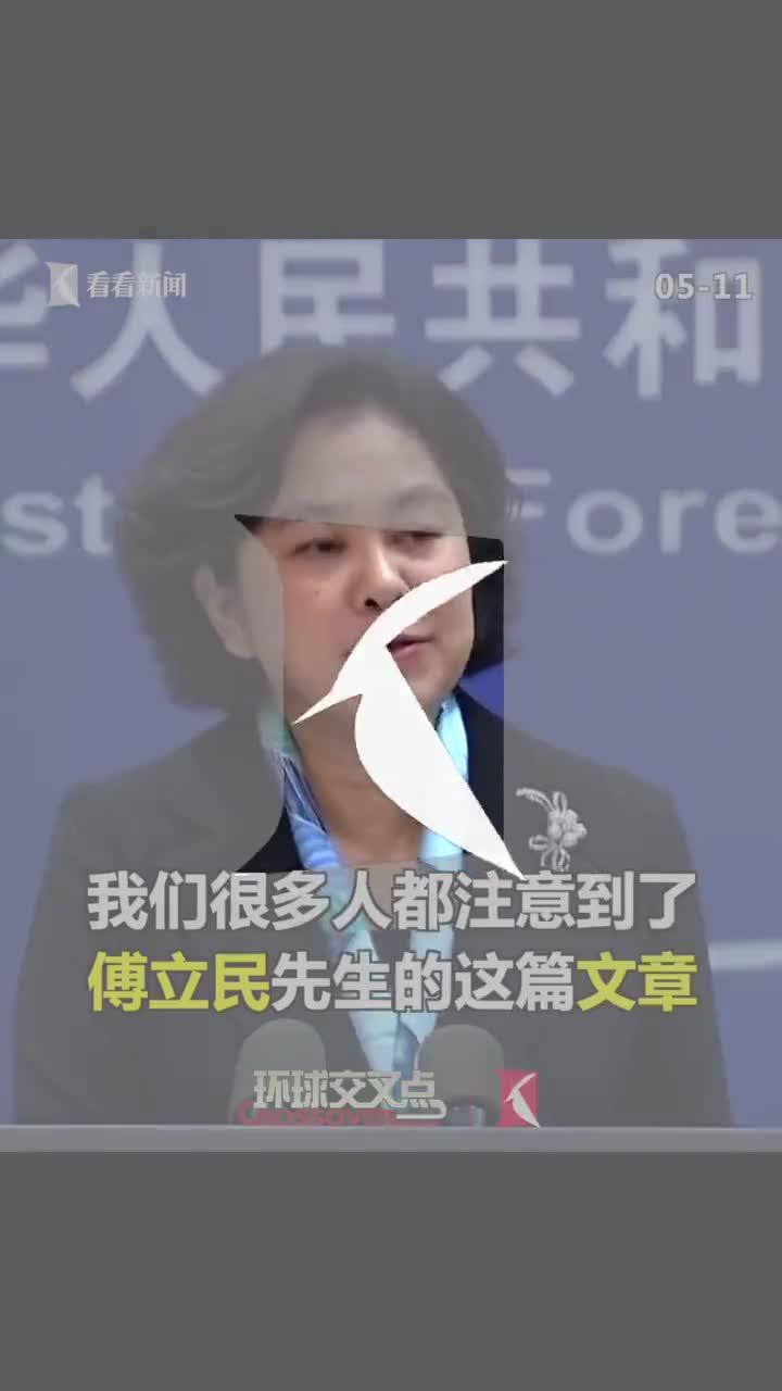 视频|华春莹:中国不是威胁,美国才是威胁!