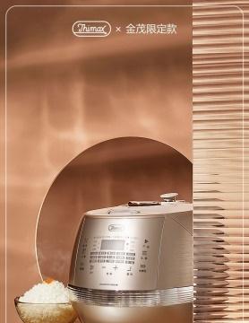 膳美师高端厨电定制上线 跨界金茂打造优雅生活