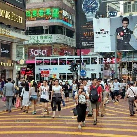 香港正式步入人口负增长年代?调查显示56%港人不愿生育